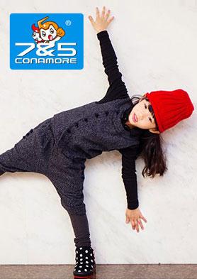 75童鞋让你的每一步都精彩,愿携手共进,共创远步辉煌! 招商热线:0577-65032068