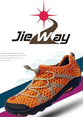 捷威登山鞋系列诚邀代理商 招商热线:020-81382554
