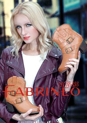 法蒂娜女鞋力臻完美 百分百纯手工制作 招商热线:400-8873777