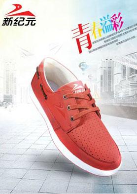 新纪元时尚运动鞋诚邀您的加入! 招商热线:0595-85082927 85135927