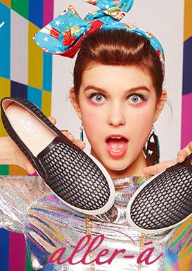 爱旅儿时尚女鞋,打造平民中的公主 招商热线:0512-57971672