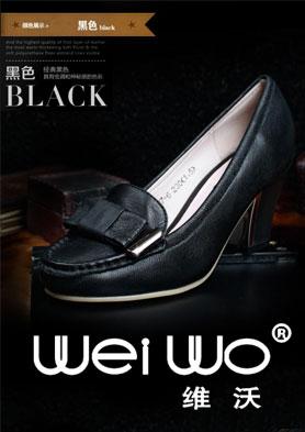 维沃始独特的设计风格 无与伦比的高品质 招商热线:020-36380484