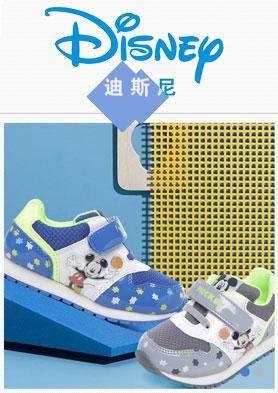 迪斯尼童鞋诚邀您的加盟 招商热线:0086-21-6366-6666