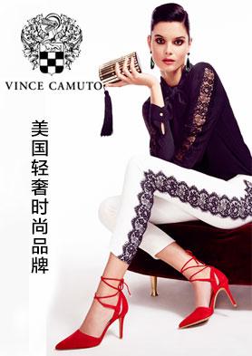 VINCE CAEUTO高端女鞋诚邀您的加入! 招商热线: 71 81105332