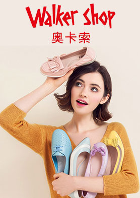 �W卡索女鞋招商加盟! 招商�峋�:020-81383818 �染�301、303