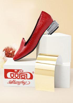 双凤皮鞋招商加盟火热进行... 招商热线:0371--66783168