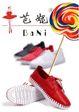 芭妮女鞋诚邀您的加入! 招商热线:00852-00852-35195532