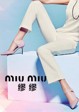Miu Miu 将女性气质发挥到极致 招商热线:+852 2118 2888