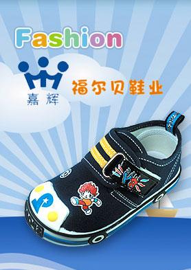 大王时尚童鞋,面向全国诚招代理加盟商! 招商热线:0757-25565140    25561140