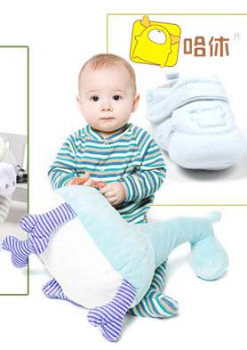 哈休童鞋――专注于婴童鞋业 招商热线:0579-85785173