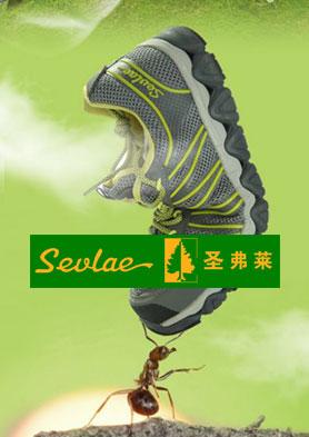 圣弗莱户外运动鞋服用品招商 招商热线:400-005-9557