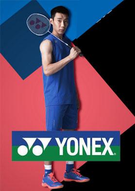 尤尼克斯YONEX和您一样重?#29992;?#19968;项?#28909;��?招商热线:020-38910670