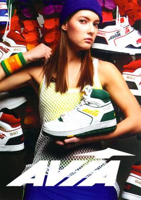 爱威亚运动鞋诚邀您的加入! 招商热线:86-512-63226045