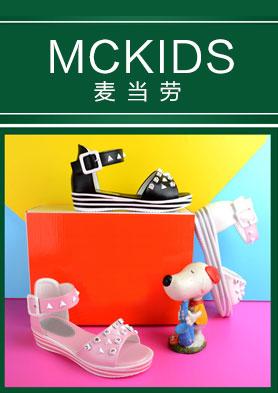 Mckids时尚童鞋,火热招商中! 招商热线:020-36372377 3637237