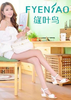 缝叶鸟女鞋火热招商中 招商热线:0577-56612821/400-826-9299