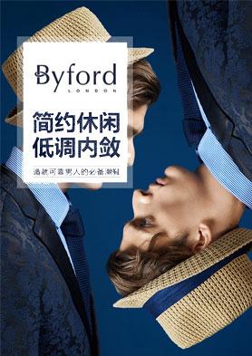 Byford(佰富)时尚休闲皮鞋,面向全国招商! 招商热线:020-81099378