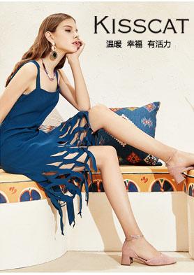 接吻猫品牌女鞋诚邀加盟 招商热线:020-85193833