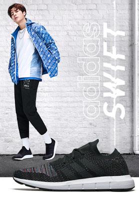 adidas火热加盟,欢迎咨询 招商热线:010-65638000