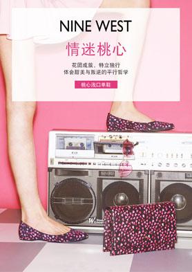 玖熙一个来自美国的时尚女鞋品牌 女鞋的优秀典范 招商热线:86-021-63271701 63903688
