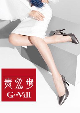 G-VILL(贵之步)时尚女鞋 诚邀加盟