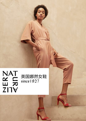 Naturalizer娜然女鞋�\邀加盟! 招商�峋�:010-
