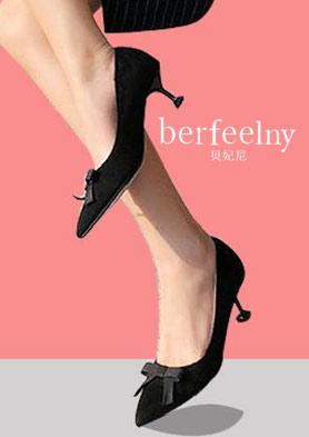 贝妃尼――十年品牌辉煌 打造精品女鞋
