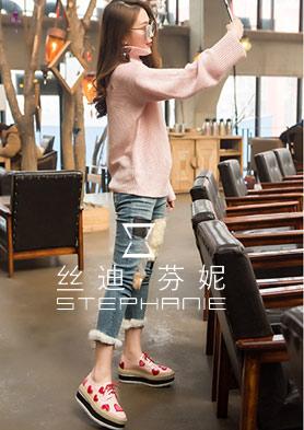 丝迪芬妮时尚女鞋,面向全国火热招商中! 招商热线:400-0000-638