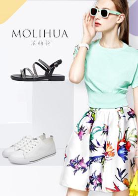 茉莉花女鞋 专注高端时尚女鞋。 招商热线:8009573087