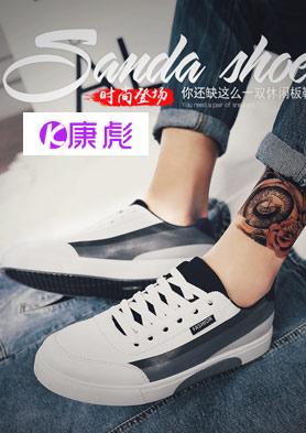 康彪皮鞋-----质量可靠、性能优良、款式新颖 招商热线:0701-5369888