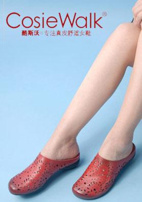 酷斯沃 专注真皮舒适女鞋! 招商热线:020-38681145