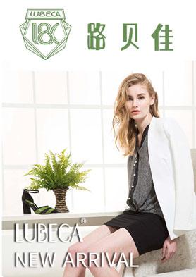 路贝佳女鞋――专注欧美风尚女鞋三十年 招商热线:0371-68718888 68728888