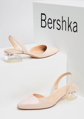 巴适卡Bershka满足点街头时尚! 招商热线:021