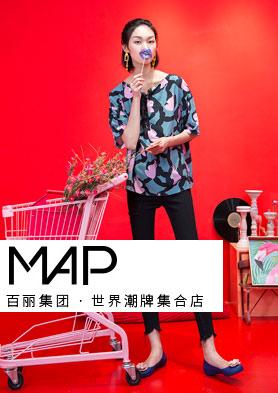 梅丽莎map多品牌鞋履综合店 招商热线:0755-82877388