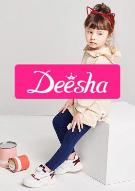 笛莎时尚童鞋-每个女孩都是公主! 招商热线:0514-80983366