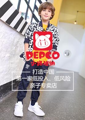 小猪班纳为打造成为中国童装的领军品牌