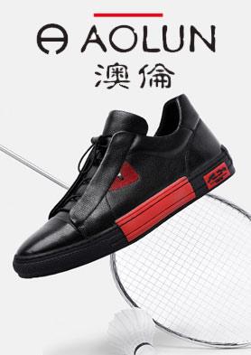 """澳��男鞋""""�走路成�橄硎堋保� 招商�峋�:0577-86781111"""