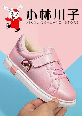 小林川子童皮鞋以日欧流行款式为创作理念 招商热线:021-63164916