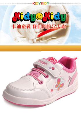 卡迪童鞋,健康每一天! 招商热线:020-36372377 3637237