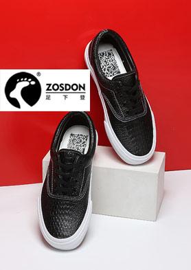 足下登时尚布鞋全国招商加盟 招商热线:0595-85166666   85096666    85