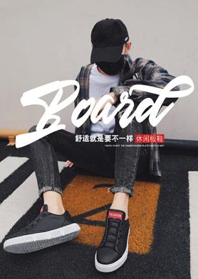 OKKO男鞋以白领休闲鞋为主 招商热线:15869685077
