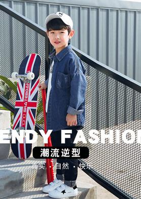 海绵宝宝童鞋:专为0-12岁儿童设计 招商热线:0577-65055168