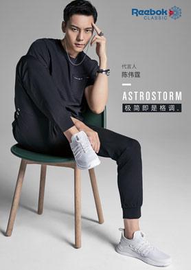 Reebok全球第一品牌�\�有�! 招商�峋�:852-2302-8584