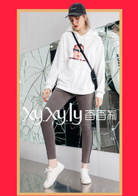 香香莉女鞋关注时尚潮流为都市时尚所追捧 招商热线:86-0577-89795959