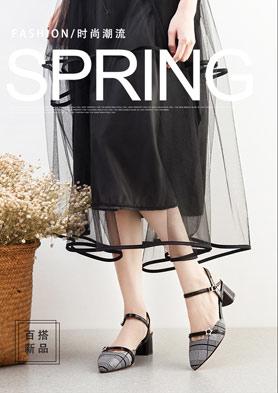 普兰妮女鞋全国招商加盟 招商热线:0514-86887333 86975999