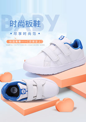 361度童装童鞋面向全国招商加盟! 招商热线:400-8855361
