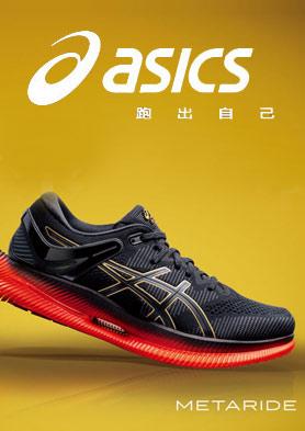 asics亚瑟士运动鞋新款上市
