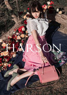 哈森时尚女鞋,火热招商中