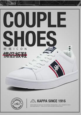 背靠背运动鞋品牌加盟 招商热线:86-0539-3113008