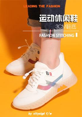 都市情人时尚女鞋 全程0费用加盟支持! 招商热线:86-020-36464728
