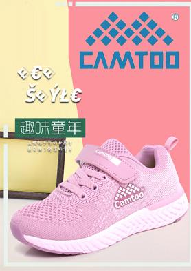 卡途童鞋―简约、时尚、个性! 招商热线:4000-222-089